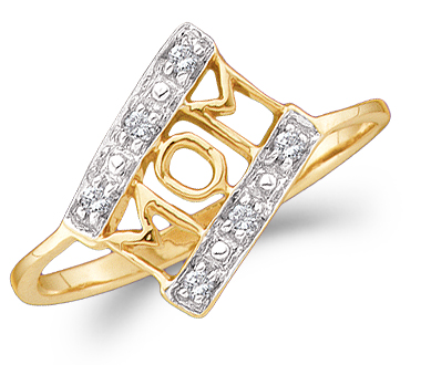 MOM Diamond Ring 10k Yellow Gold Mothers Day Band (0.06 Carat)